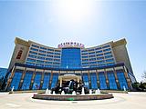 北汽采育国际会议中心