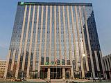 北京亦庄智选假日酒店