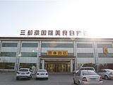 速8酒店(北京后沙峪地铁站店)