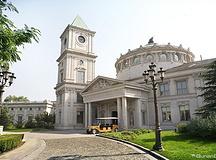 北京财富会国际商务会所
