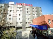 汉庭酒店(北京北苑店)