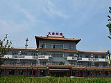 北京金海湖大唐辉煌传媒影视基地宾馆