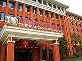 重庆巾帼陶然酒店