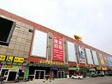 南京金元宝湖熟商务酒店