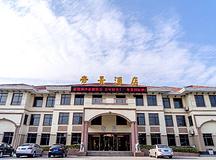 要开会网、会议场地、南京帝景国际酒店