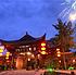 青城山隐秀尚庭酒店