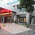 杭州吉泰精品酒店