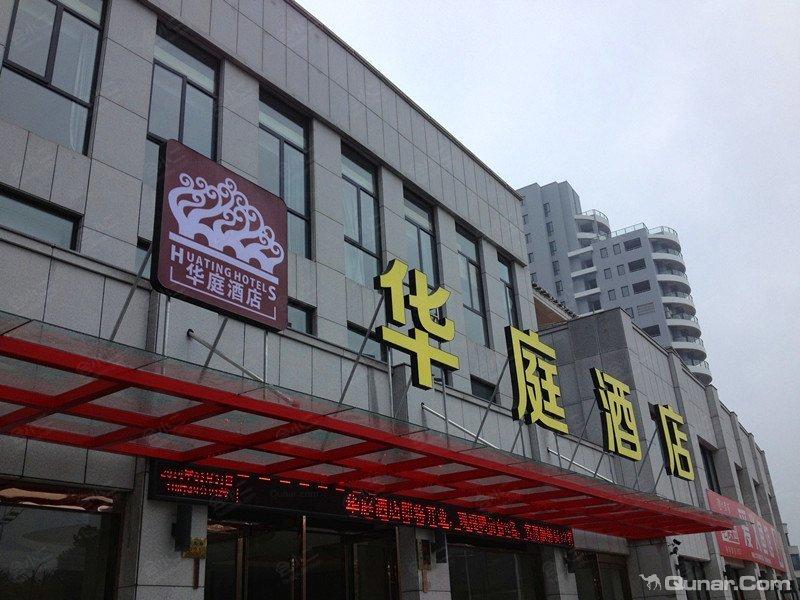 杭州千岛湖华庭酒店