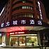 富阳乾北酒店