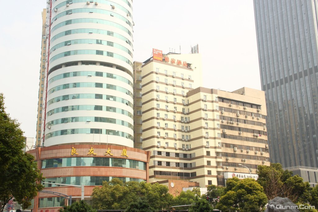 武汉市江汉区新华路314号登月大厦