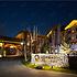北京奥伦达部落·西镇酒店