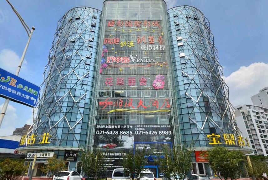 其他 地址: 上海徐汇区吴中路52号宝鼎大厦7楼(近吴中路与桂林路交叉