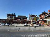 """""""刘老根大舞台""""北京剧场"""