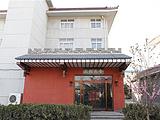 三国宾舍文化精品酒店(首都机场新国展店)
