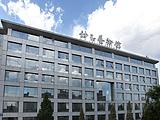 北京神玉会议中心(神玉艺术馆)
