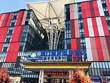 北京国门戴斯国际酒店