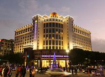 要开会网、会议场地、深圳登喜路国际大酒店
