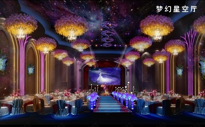 整套欧式婚庆会场设计