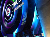 circle china 全明星俱乐部
