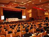 中国人民大学明德堂