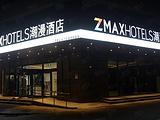 ZMAXHotels潮漫酒店(北京亦庄店)