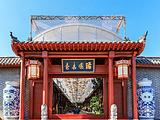 北京新神力酒店