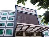 广州万奥大酒店