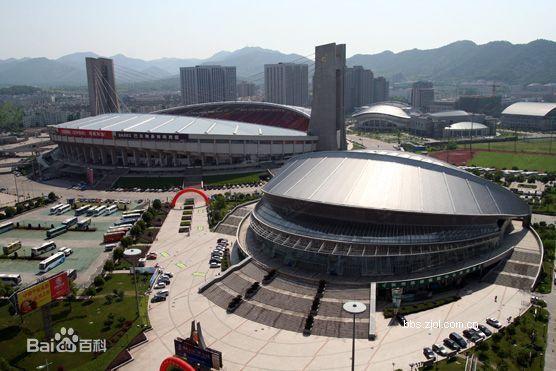 >         >         浙江省黄龙体育中心 体育馆 地址: 杭州市西湖