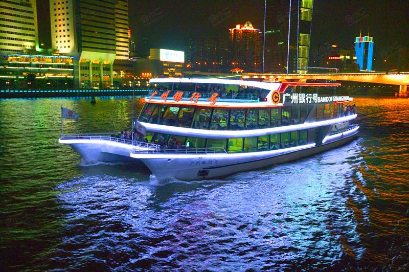 广州到海口游轮