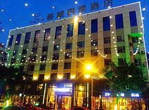 要开会网、会议场地、成都蓉城四季酒店