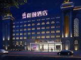 北京石景山万达广场和颐酒店