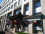 湘岸春酒楼