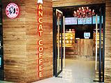 漫猫咖啡(右安门店)