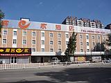 雅客e家快捷酒店(廊坊解放道店)