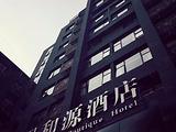 厦门枫和源酒店