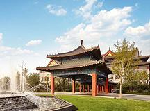 要开会网、会议场地、天津生态城世茂希尔顿酒店
