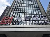柏曼酒店(重庆北站店)