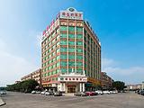 维也纳酒店(东莞塘厦林村广场店)