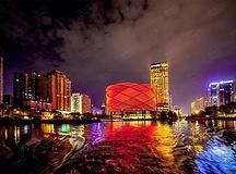 要开会网、会议场地、武汉汉秀剧场