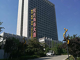 济南经十路倪氏海泰大酒店
