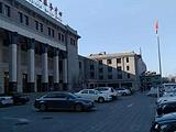 北京职工服务中心