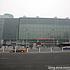 北京国艺美术馆