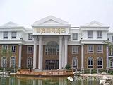 美逸商务酒店(汤泉分部)