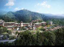 要开会网、会议场地、北京海湾半山温泉酒店
