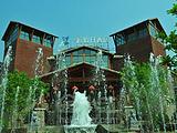 一渡温泉假日酒店