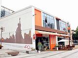 IPO.fm创业咖啡馆