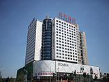 易得商务中心(星城国际)