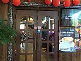白石桥七号咖啡馆