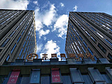 北京金源酒店(丽泽店)