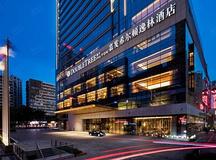要开会网、会议场地、重庆嘉发希尔顿逸林酒店